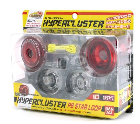 Hyper YoYo TV SHOW?!