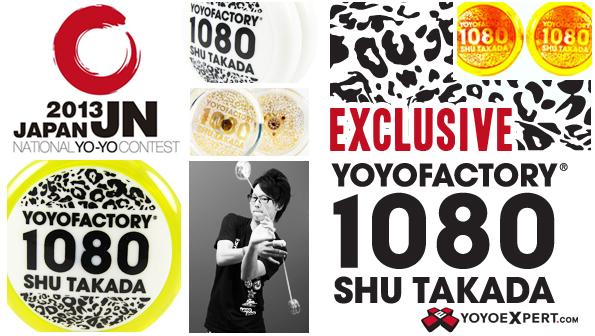 Japan Nationals 1080