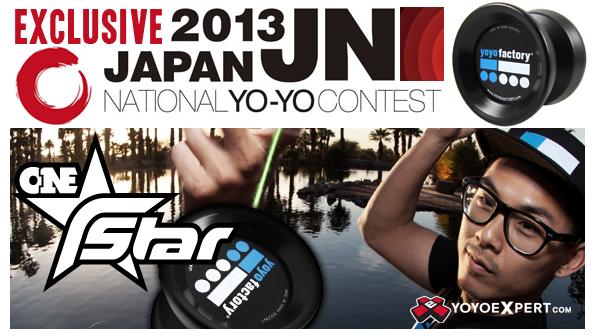 Japan Nationals OneStar