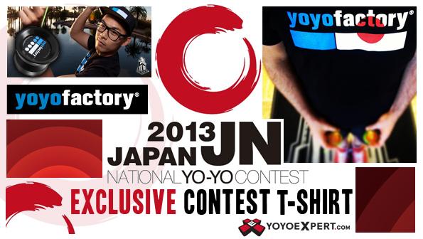 Japan Nationals T Shirt