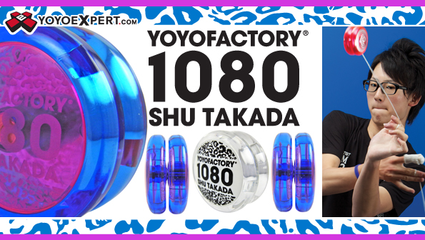 Shu-Taka Loop 1080
