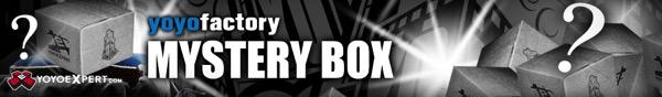 Mystery Box Header