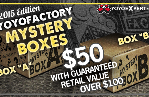 2015 Mystery Boxes – Everything You Need To Know!