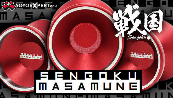 sengoku Masamune