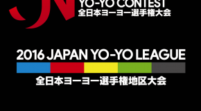 Proud Sponsors of 2016 Japan Yo-Yo League