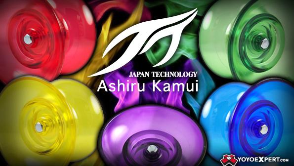 japan tech ashiru kamui light