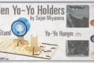 New Wooden Yo-Yo Displays by Sojun Miyamura!